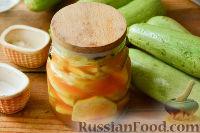Фото к рецепту: Маринованные кабачки с кетчупом чили, на зиму