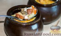 Фото к рецепту: Картошка в горшочках с мясом и грибами