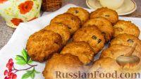 Фото к рецепту: Необычное овсяное печенье