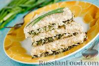 Фото к рецепту: Творожный пирог с зелёным луком