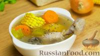 Фото к рецепту: Куриный суп по-бомбейски
