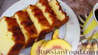 Фото к рецепту: Йогуртовый кекс с персиками
