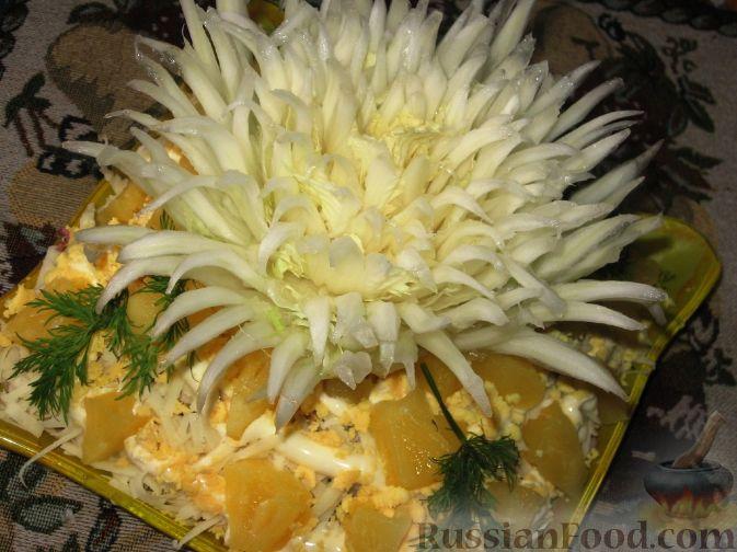 Салат хризантема пошаговый рецепт