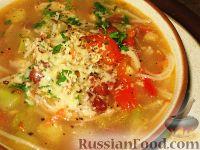 Фото к рецепту: Японский овощной суп