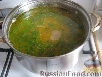 Фото приготовления рецепта: Крестьянский фасолевый суп - шаг №11