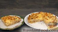 Фото к рецепту: Фарш с беконом и цветной капустой (в духовке)