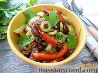 Фото к рецепту: Салат с говядиной и фасолью