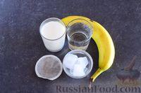 Фото приготовления рецепта: Холодный банановый латте - шаг №1