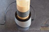 Фото приготовления рецепта: Холодный банановый латте - шаг №7