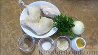 Фото приготовления рецепта: Пирожки с мясом - шаг №4