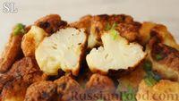 Цветная капуста жареная в кляре без яиц - рецепт пошаговый с фото