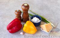 Фото приготовления рецепта: Рулетики из болгарского перца с сырной начинкой - шаг №1