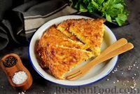 Фото к рецепту: Картофельник с брынзой, по-болгарски