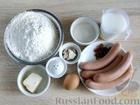 "Фото приготовления рецепта: Булочки ""Поросята"" - шаг №1"