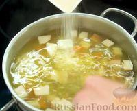 Фото приготовления рецепта: Ароматный суп из белых грибов - шаг №8