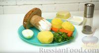 Фото приготовления рецепта: Ароматный суп из белых грибов - шаг №1