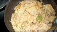 Фото приготовления рецепта: Белые грибы в сливках - шаг №7