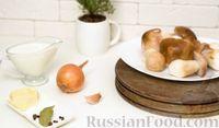 Фото приготовления рецепта: Белые грибы в сливках - шаг №1