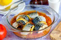 Фото к рецепту: Запечённая скумбрия в томатно-луковом соусе
