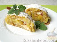 Фото к рецепту: Яблочный штрудель из лаваша
