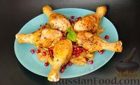 Фото к рецепту: Армянский хохоп (курица с луком и гранатом)