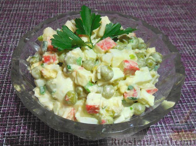 крабовый салат с зеленым горошком рецепт