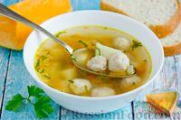 Фото к рецепту: Суп с тыквой и куриными фрикадельками