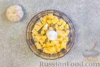 Фото приготовления рецепта: Рулетики из болгарского перца с сырной начинкой - шаг №5