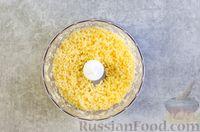 Фото приготовления рецепта: Рулетики из болгарского перца с сырной начинкой - шаг №6