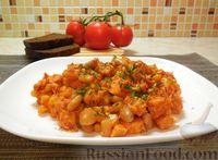 Фото к рецепту: Мясное рагу с фасолью и кукурузой