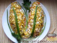 """Фото к рецепту: Салат """"Кукуруза"""""""