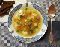 Фото к рецепту: Гороховый суп с мясом и цветной капустой