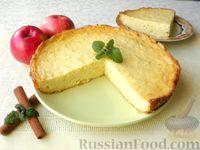 Фото к рецепту: Творожная запеканка с яблоками (без муки)