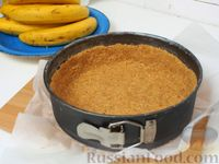 Фото приготовления рецепта: Баноффи-пай (без выпечки) - шаг №5