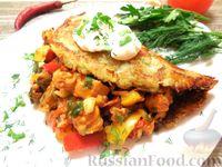 Фото к рецепту: Драник с мясом, по-венгерски