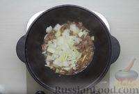 Фото приготовления рецепта: Лагман из говядины - шаг №3