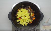 Фото приготовления рецепта: Лагман из говядины - шаг №7