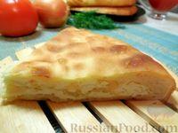 Фото к рецепту: Осетинский пирог с капустой и сыром (кабускаджин)