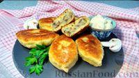 Фото к рецепту: Жареные пирожки с картошкой и грибами