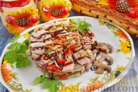 Фото к рецепту: Мясной салат с грибами (без майонеза)