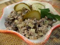 Фото к рецепту: Салат деликатесный