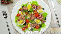 Фото к рецепту: Салат «Нисуаз» с тунцом
