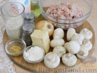 Фото приготовления рецепта: Тефтели, запечённые под грибным соусом - шаг №1