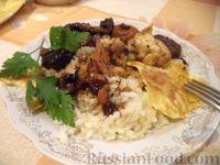 Фото к рецепту: Бакинский плов с сухофруктами