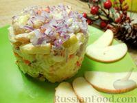 Фото к рецепту: Салат с сельдью, овощами и фруктами