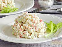 Фото к рецепту: Крабовый салат с яблоком и сельдереем