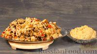 Фото к рецепту: Манговый соус и блюдо с ним: рис с грибами и карбонадом