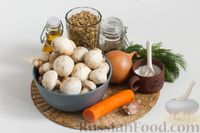 Фото приготовления рецепта: Чечевица с шампиньонами - шаг №1