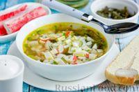 Фото к рецепту: Суп с морской капустой и крабовыми палочками