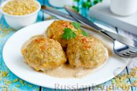 Фото к рецепту: Куриные тефтели с булгуром, запечённые в сметанном соусе